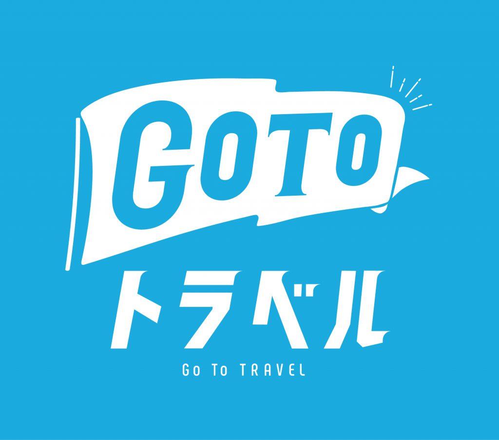 GoTo公式ロゴ